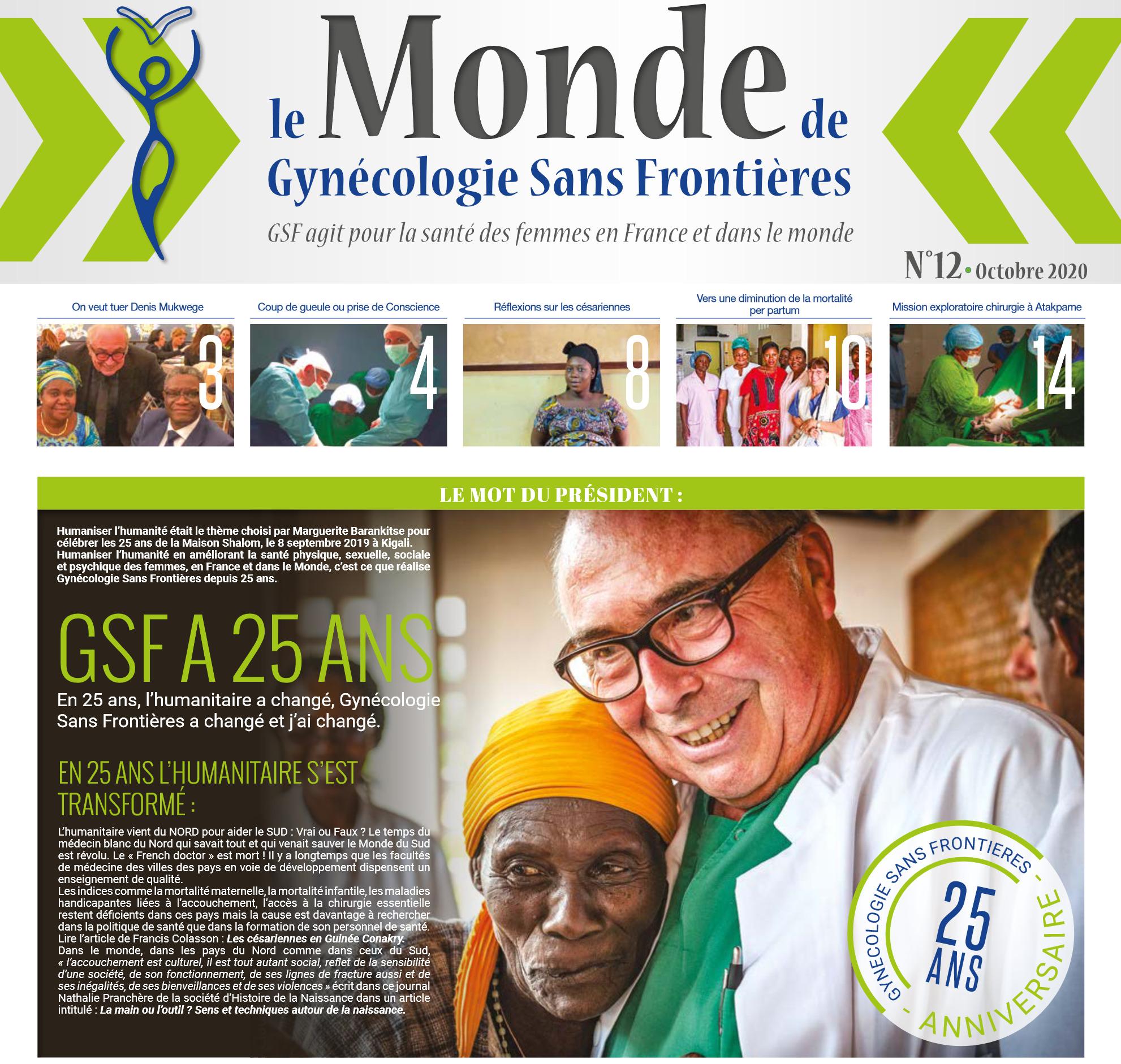 Le Monde de Gynécologie Sans Frontières : GSF a 25 ans !